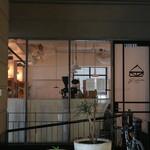 Grain Store - 外観