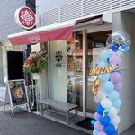 90862246 - SOBA DINING QUATTRO(ファサード ※2周年記念の飾りつけです)