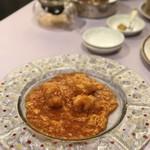 中国料理 藍海 -