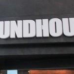 パウンドハウス -