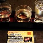 月の蔵人 - 飲み比べセット(純米)