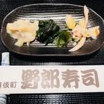 野郎寿司 - お通しにつまみながら!