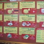イーストヴィレッジ - 【メニュー】ハンバーガー