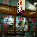 コーヒースタンド小嶺 - お店~♪