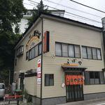こばや食堂 -
