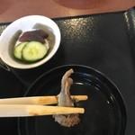 炭焼鰻 はじめ -
