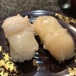 回転寿司 魚浜 - 生ホタテ 300円