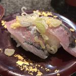 回転寿司 魚浜 - アジ 300円