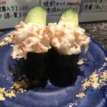 回転寿司 魚浜 - カニサラダ 200円