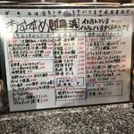 回転寿司 魚浜 - オススメメニュー