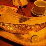 和み酒 帆凪 - 秋刀魚塩焼き