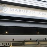 MARUFUJI CAFE - モダンな和カフェ
