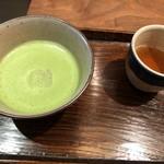 一保堂茶舗 喫茶室 嘉木 -