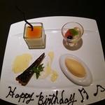 リストランテ イル・モメント - Happy Birthday♪