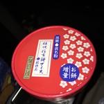 双葉サービスエリア上り線ショッピングコーナー -