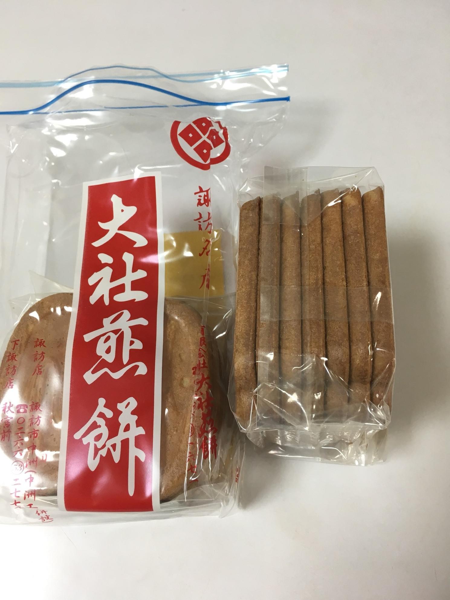 大社煎餅 下諏訪店 name=