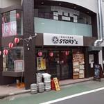 STORY'z - 店舗外観