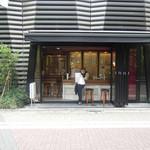90878717 - 洒落たカフェ
