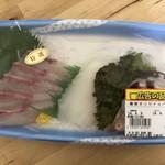 スーパーふくいち - 料理写真: