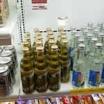 ショッピングピア うず潮 - アルコールもあります