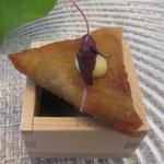 ビュー&ダイニング コトシエール - 小鮎のサモサ
