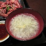 一頭買焼肉 醍醐 - スープ