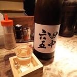 博多うま馬 - 日本酒「田中六五」
