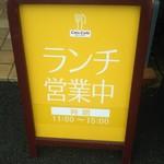 キャッツカフェ - 営業時間のご案内