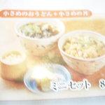 9089512 - ご飯も麺も半ドンです。