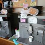 90890494 - 無料のコーヒーコーナー