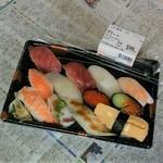 オーケー - にぎり寿司こがね(646円)