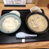 たちばな - 料理写真:とん汁定食(並盛)950円(税込)