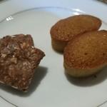 横浜うかい亭 - フィナンシェとナッツチョコレート。