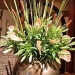 横浜うかい亭 - 玄関の花。