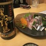 鮮魚料理 角吉 - 黒霧島ボトル