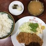 三好弥 - これで700円!!