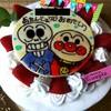 クプル - 料理写真:アンパンマンとホラーマンのバースデーケーキ