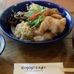 Enjoy! EAST - 御飯は玄米にしました。