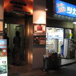 """Bar TONE - スーパーコンビニ""""ツカサ""""の横からエレベーターで5階へ"""