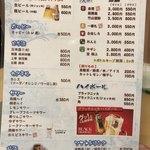 鮮魚料理 角吉 - 飲み物メニュー