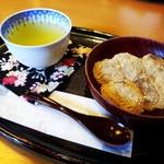 """美栗舎 - 冷やし緑茶セット""""わらび餅"""""""