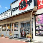 こだわり麺や - こだわり麺や フレスポ高松店さん