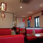 中華料理龍昇 - 内観写真: