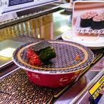はま寿司 - 暑くてお寿司も夏バテ?