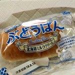 岡野製パン所 - 料理写真:ぶどうぱん 北海道ミルククリーム