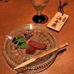 日々魚数寄 東木 - 柚餅子に貴醸酒のペアリング