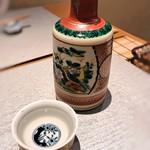 """日々魚数寄 東木 - 酒器…九谷焼""""五彩"""""""