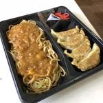 フレンド - 料理写真:ペア(税込440円)