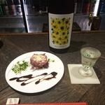 90909159 - 馬肉のタルタルバルサミコ酢ソース