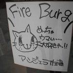ファイヤーバーグ - アンジェラ佐藤さんのサインが